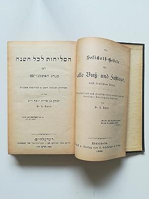 Ha-Selichot le-Khol ha-Shanah. Die Selichoth-Gebete für alle