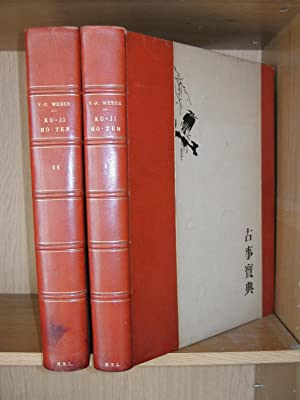 Ko-Ji Hô-Ten. Dictionnaire à l'usage des amateurs: WEBER V.-F.
