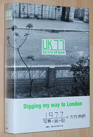 UK77 : Digging My Way to London