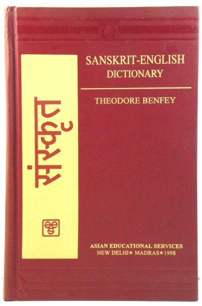 A Sanskrit-English Dictionary: With