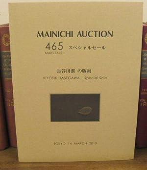 Mainichi Auction: 465 Main Sale I, 14