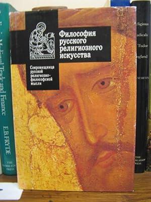 Filosofiia russkogo religioznogo iskusstva XVI-XX vv: Antologiia (Sokrovishchnitsa russkoi ...