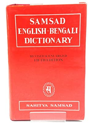 Sahitya Samsad English-Bengali Dictionary