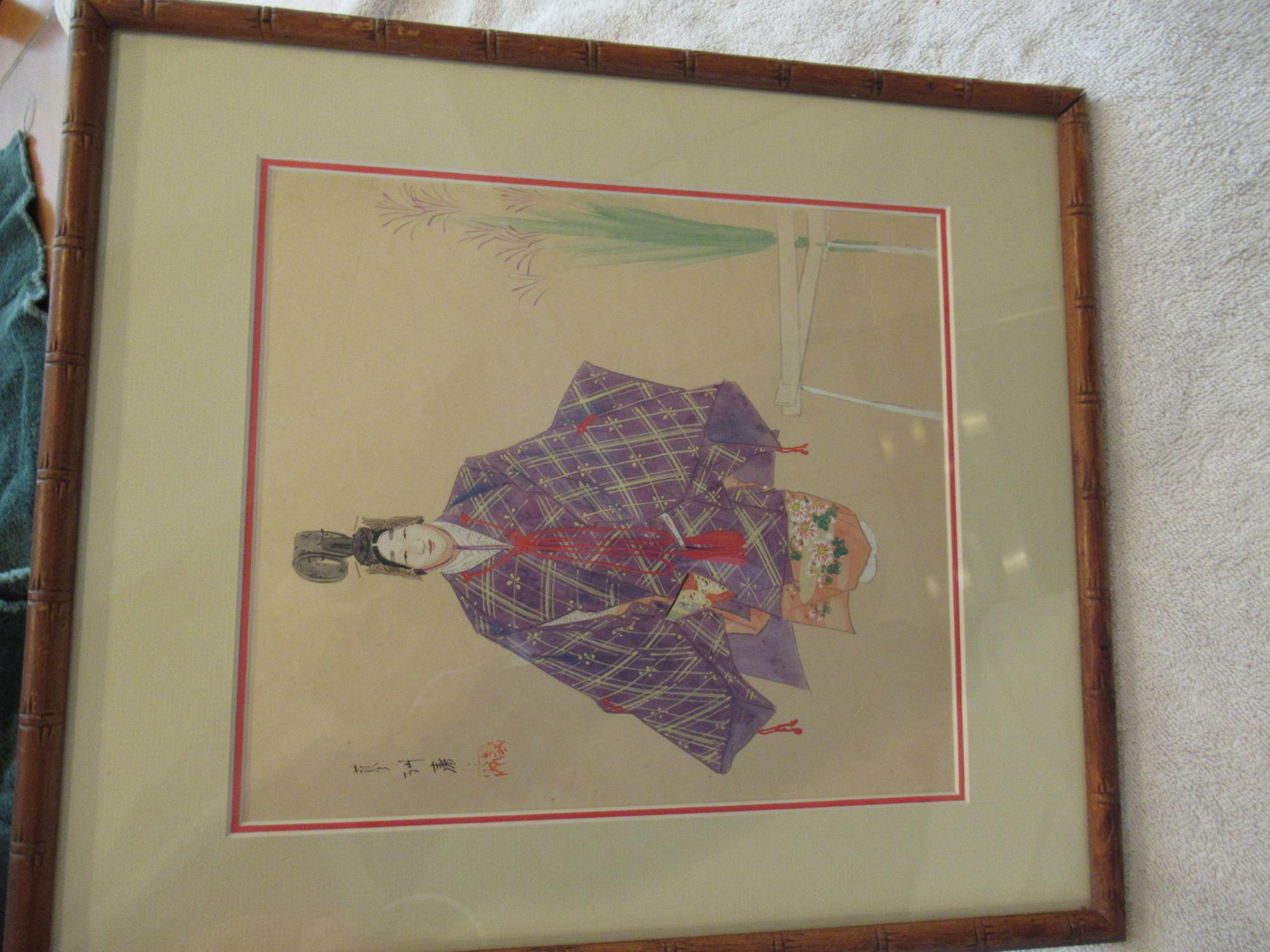 Mandarin (Watercolor, In High Quality Frame) Signed Fine
