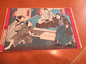 Original Japanese Wood Block Print