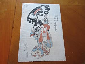 Original Japanese Antique Color Woodblock Print, Woman