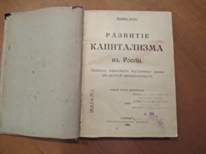 The Development of Capitalism in Russia ( Razvitie Kapitalizma v Rossii, Protsess Obrazovaniya [O...