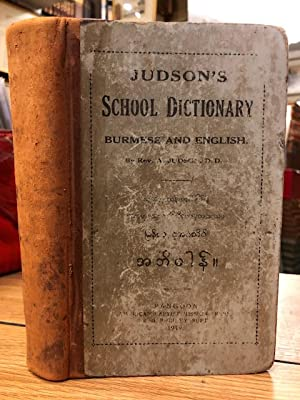 Judson's School Dictionary : Burmese and English