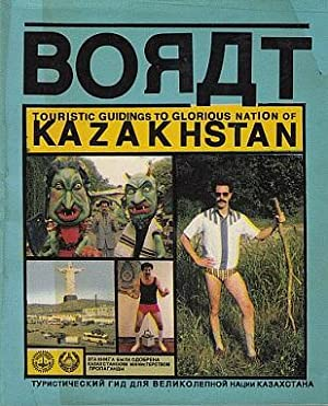 Borat: Touristic Guidings to Glorious Nation of: Hines, Anthony, and