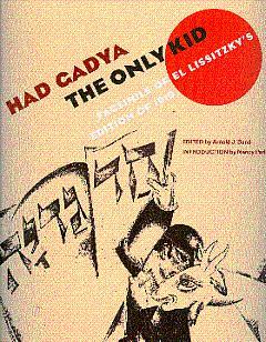 Had Gadya = The Only Kid: Facsimile: Lissitzky, El; Band,