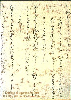 A Selection of Japanese Art from The: Burke, Mary (Introduction