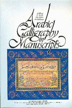Arabic Calligraphy in Manuscripts: An Exhibition of: Markaz al-Malik Faysal