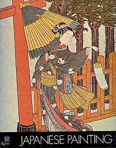 Japanese Painting: Akiyama, Terukazu