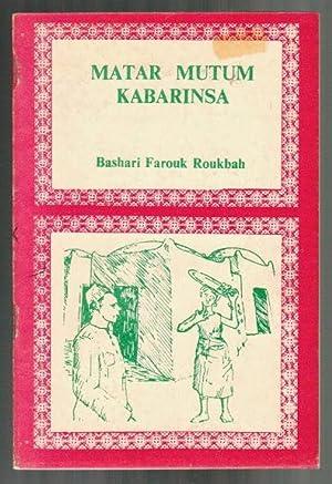 Matar mutum Kabarinsa: Roukbah, Bashari Farouk