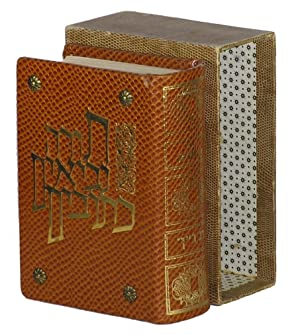 The Holy Scriptures: A Jewish Bible According: SINAI PUBLISHING