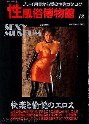 SEXY MUSEUM