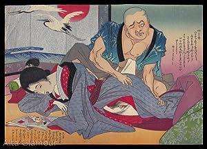 WOMAN AND A BLIND MAN: Terazaki, Kogyo