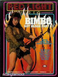 LINDA CHU; Bimbo: Hot Blood Part 1