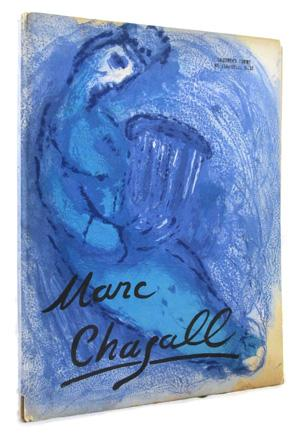 Illustrations for the Bible: Artist) Marc Chagall,