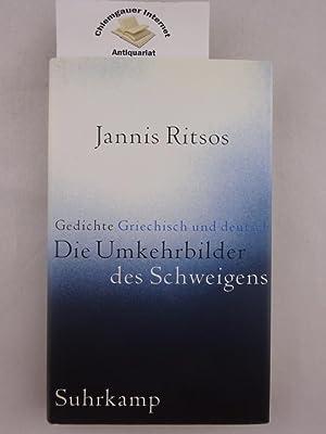 Jannis Ritsos Gedichte Erstausgabe Zvab
