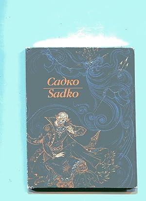 SADKO / CADKO: A Russian Epic: Levin, Isadora &