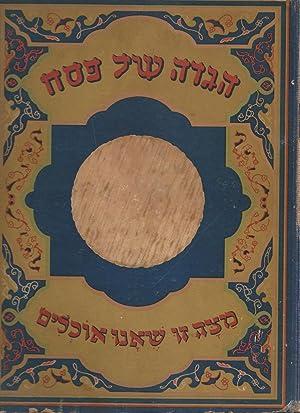 Hagadah Shel Pesach: Service For The First Nights Of Passover: M. Kunstadt (Joseph Loewy & Joseph ...