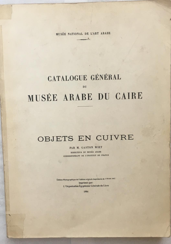 Objets En Cuivre Catalogue General Du Musee