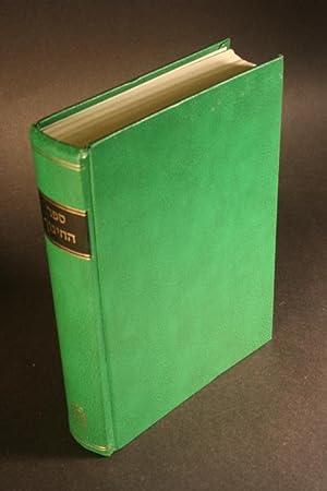 Sefer hachinuch, volume one.: HaLevi, Aharon, 1235-1290