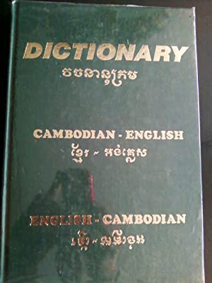 Dictionary Cambodian - English, English - Cambodian