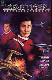 Star Trek: Tests of Courage(Graphic Novel)