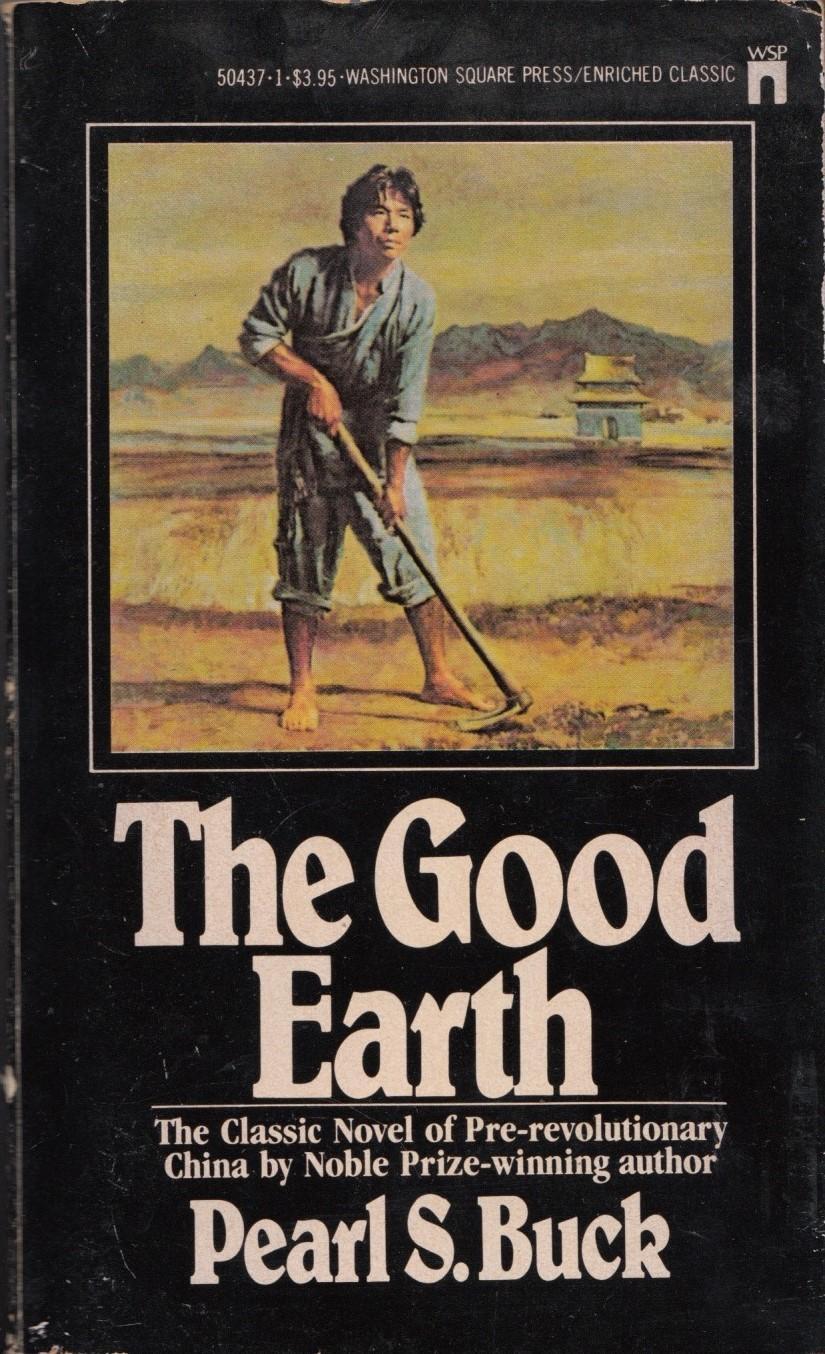 o lan the good earth