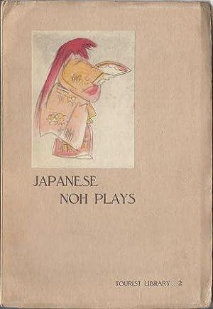 Japanese Noh Plays (Théâtre Nô japonais) How: Nogami Toyoichiro