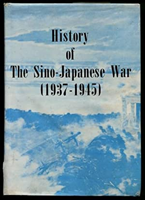 History of the Sino-Japanese War (1937 - 1945)