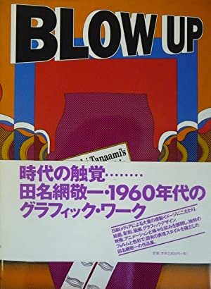 Blow Up: Keiichi Tanaami's Poster & Graphic: Keiichi Tanaami