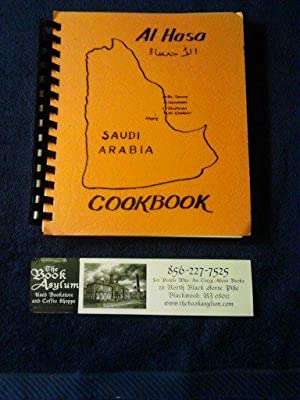 Al Hasa Saudi Arabia Cookbook