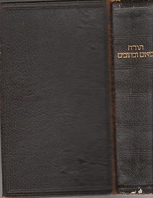Hebrew Testament