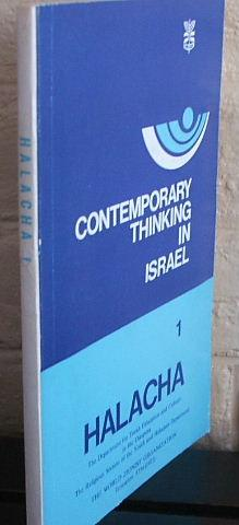 Contemporary Thinking in Israel - Volume 1, Halacha: Tomaschoff, Avner edit.