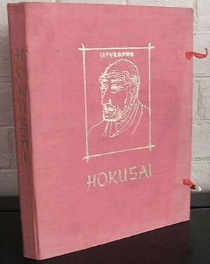 HOKUSAI: The Man Mad-on-Drawing: Hloucha, Joe (Introduction)
