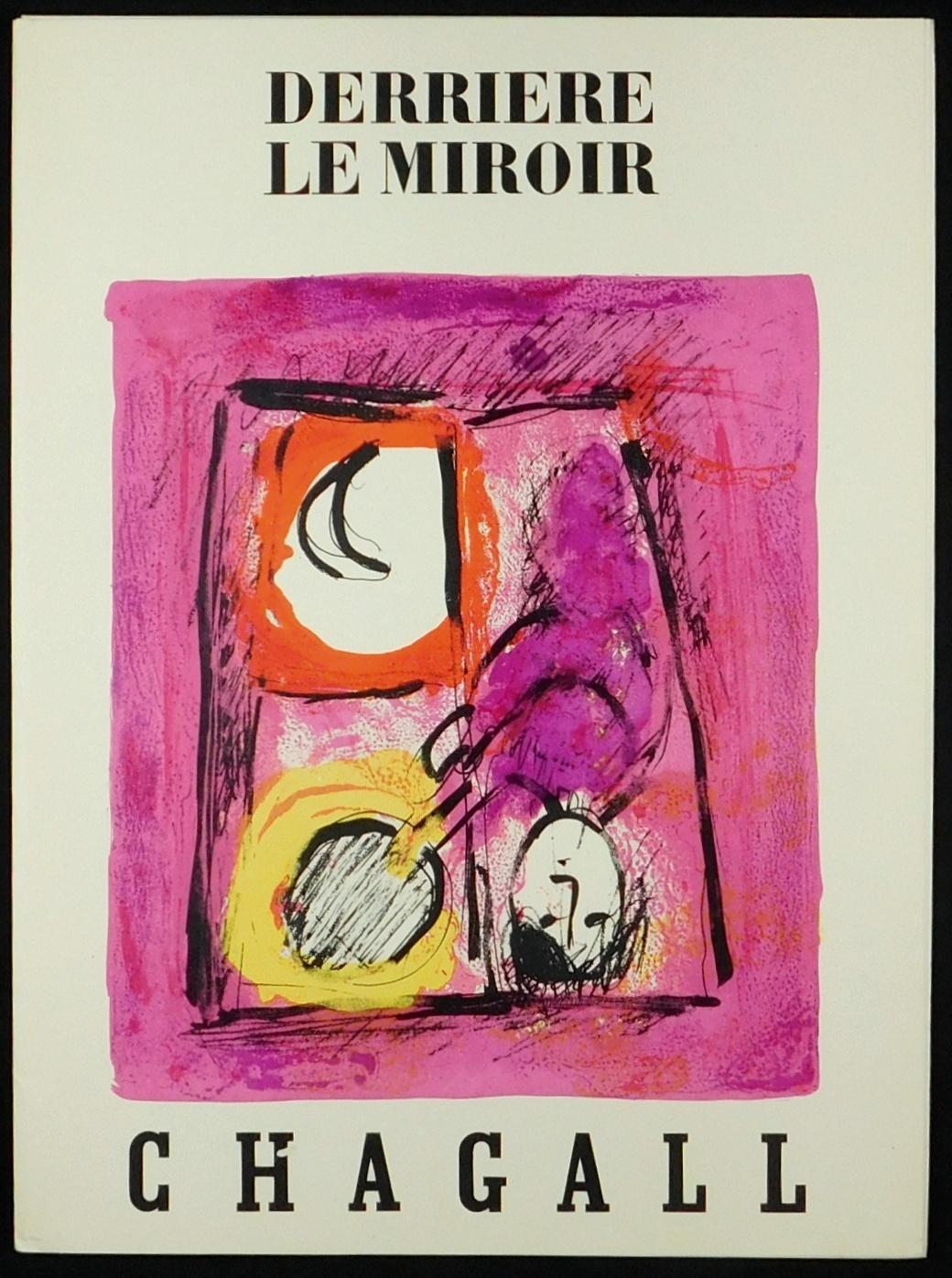 Derriere le miroir von chagall zvab for Marc chagall derriere le miroir