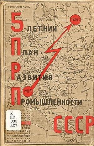 A Five-Year Plan for Development of the Industry of the USSR (Pyatiletniy plan razvitiya ...