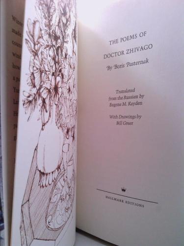 The Poems Of Dr Zhivago By Boris Pasternak Hallmark