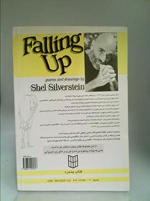 Falling Up bilingual Persian & English: Shel Silverstein