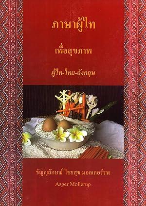 Pasa Phu-Thai Puer Sukkapab (Phu Thai-Thai-English): Asger Mollerup &
