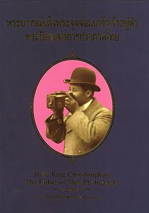 H. M. King Chulalongkorn: The Father of Thai Photography: Sakda Siripant