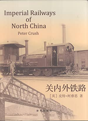 Imperial Railways of North China: Crush, Peter