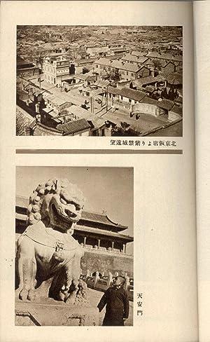 Beijing Tour Guide]