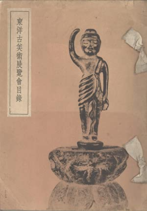 Oriental Antiquities Exhibition = To?y? Kobijutsu Tenrankai (November 9-10, 1938, 8th Floor of the ...