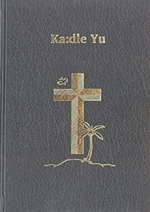 Ka:dle Yu (The New Testament in the Kamula Language, Western Province, Papua New Guinea)