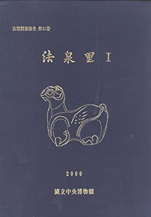 Beopcheon-ri Tumuli I (Report of the Research of Antiquities, 31): Song Ui-jong & Yun Hyong-won