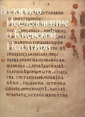 Issledovanie o Kievskoj Psaltiri [Study on the Kievan Psalter]: G. Vzdornov]